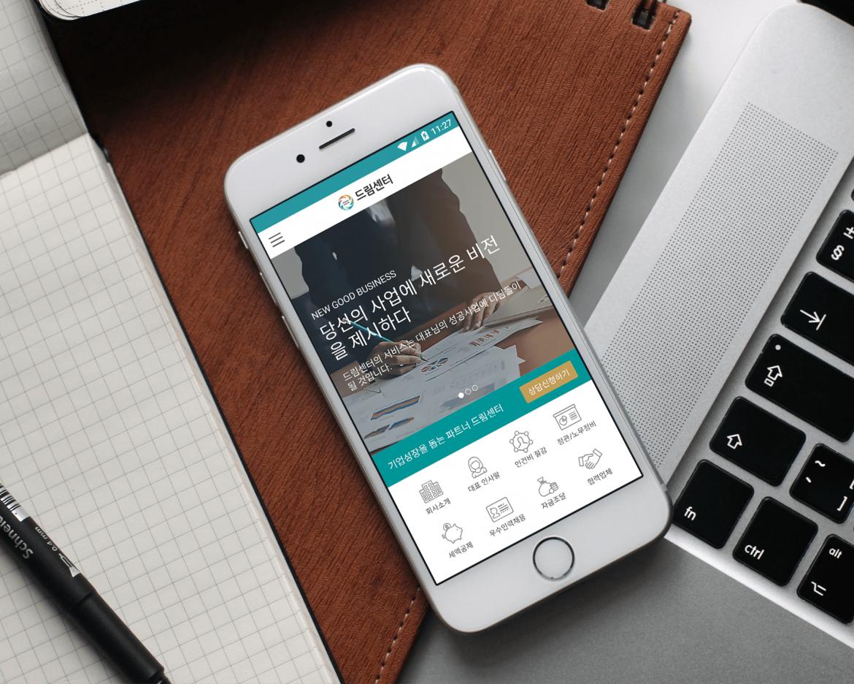 드림센터 – 중소기업 컨설팅 전문 회사